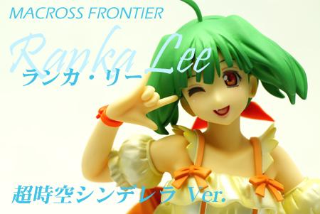2010-05-28-Ranka Lee-000.jpg